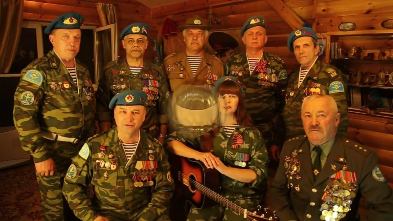 Ветераны Воздушно-Десантных Войск города Самара
