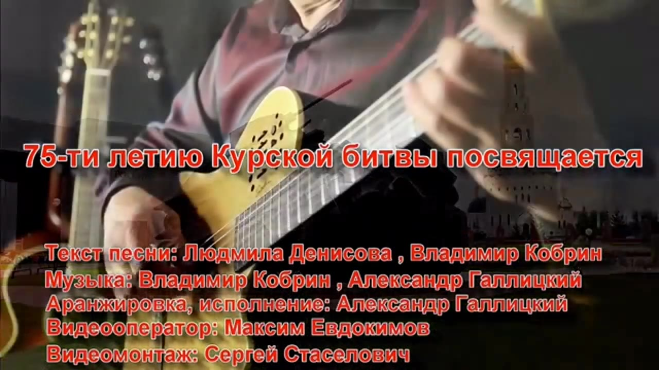 Галлицкий Александр