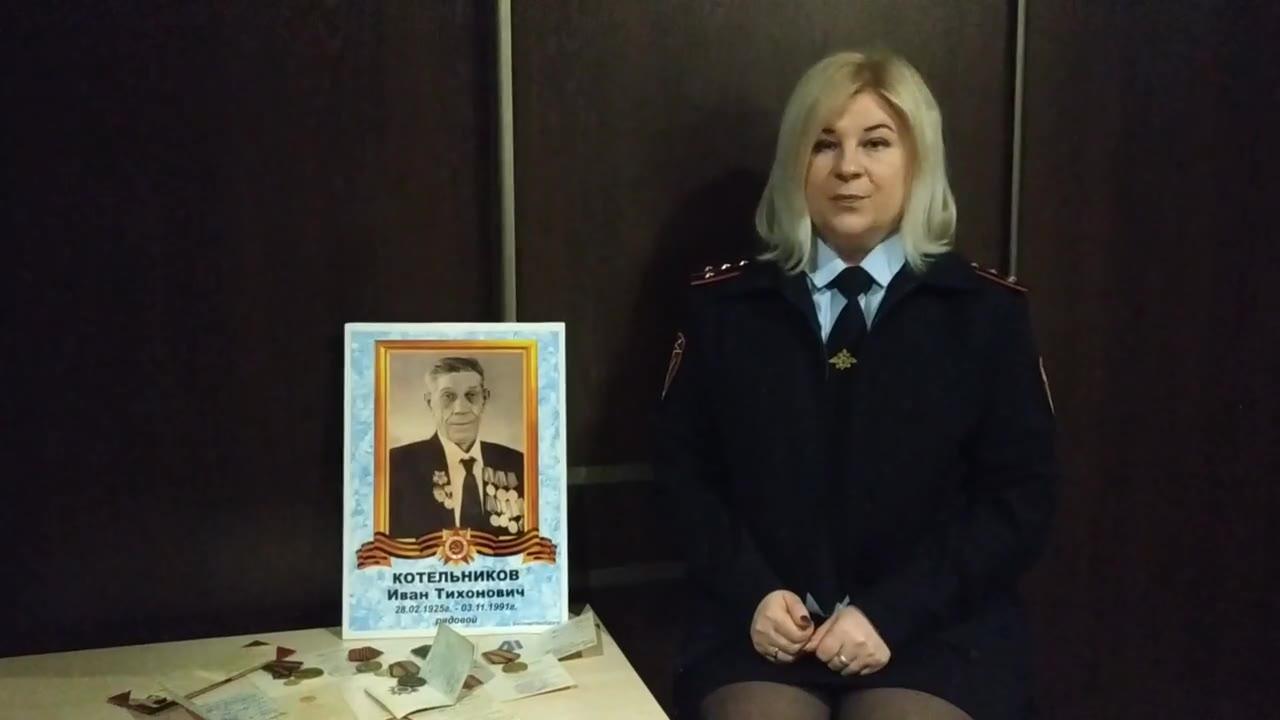Ульянова Анжелика Валерьевна
