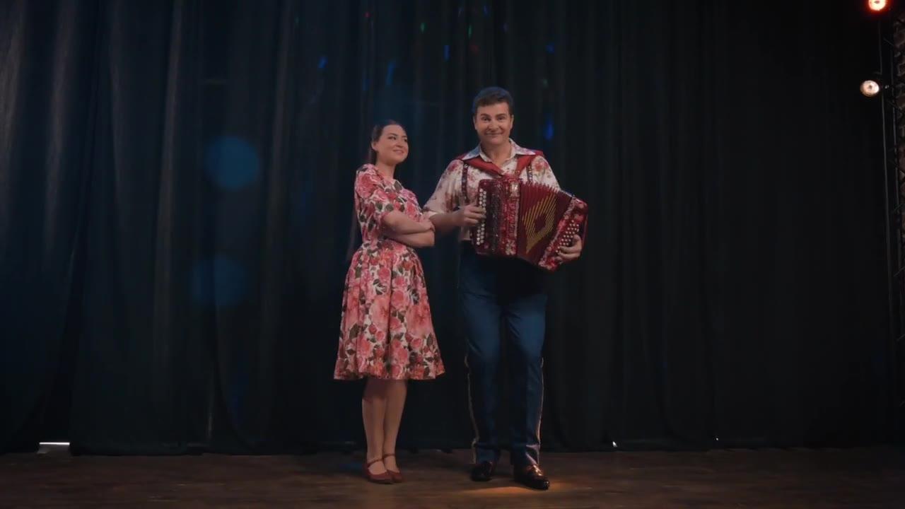 Святослав Шершуков и Марта Серебрякова
