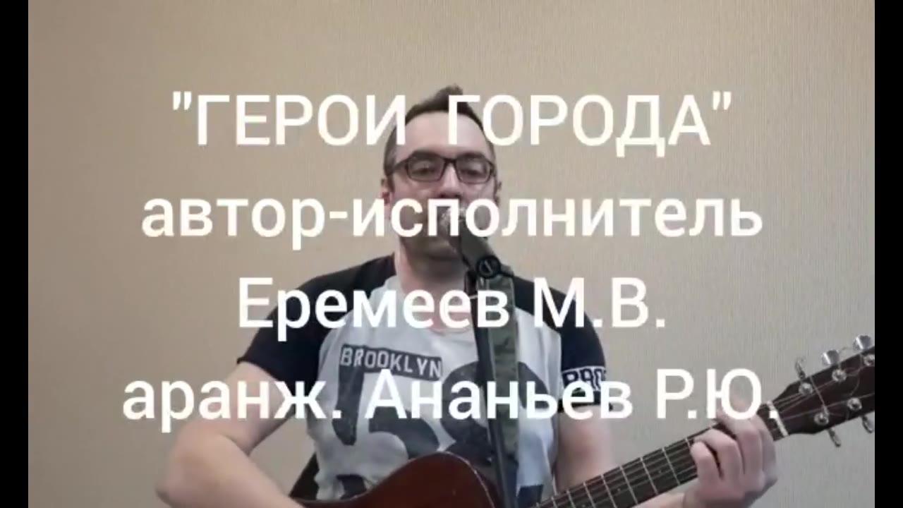 Mixer-Singer