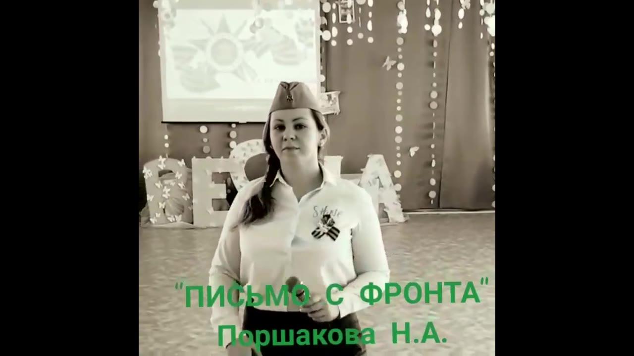 Мамочка Наташа