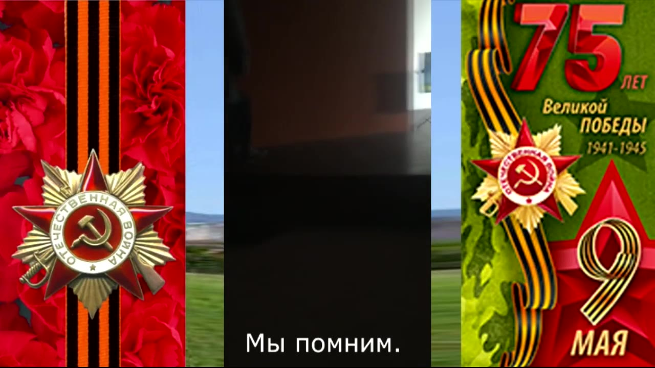 Вадим Белогорский
