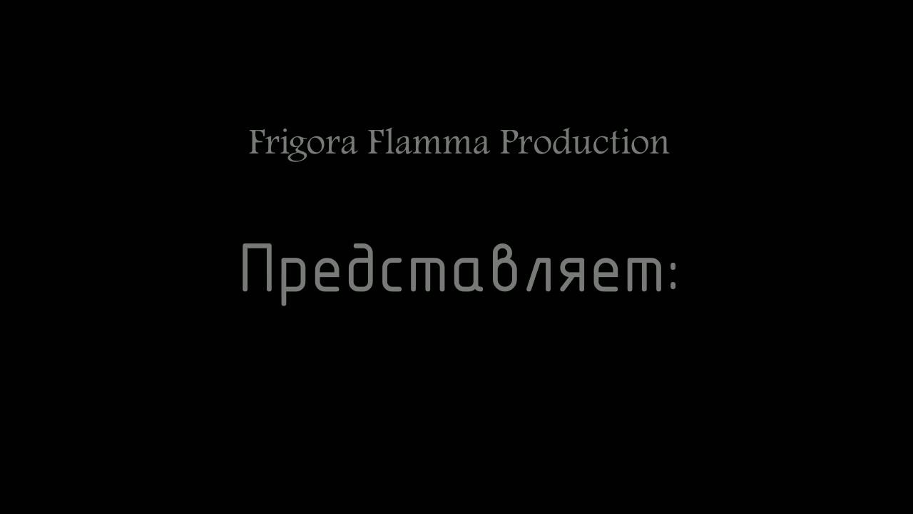 Иванова Полина Сергеевна