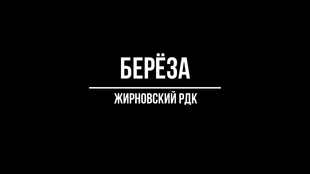"""Ансамбль """"Музакадемия"""""""