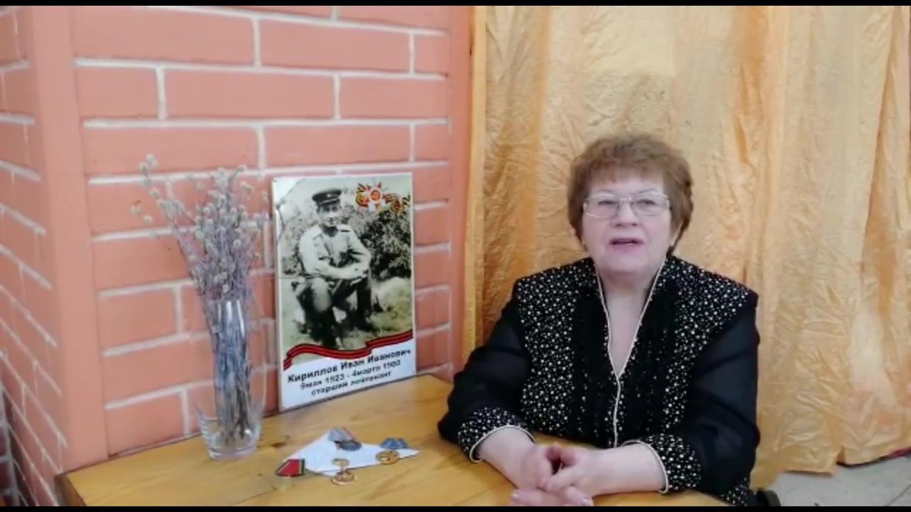 Паршина Татьяна Ивановна
