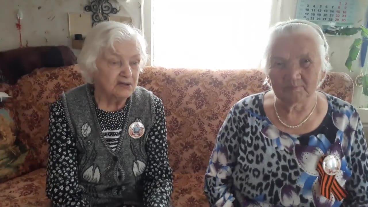 Азапольские бабушки
