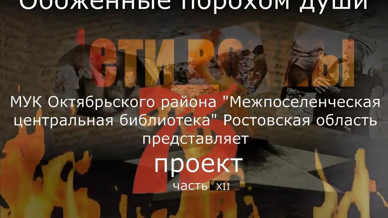 Шинкоренко Тамара Дмитриевна, Ростовская область, Октябрьский район, поселок Каменоломни