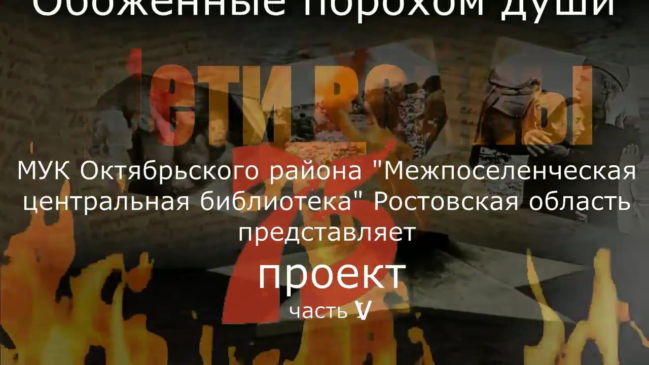 Будник Варвара Степановна, Ростовская область, Октябрьский район, хутор Ягодинка