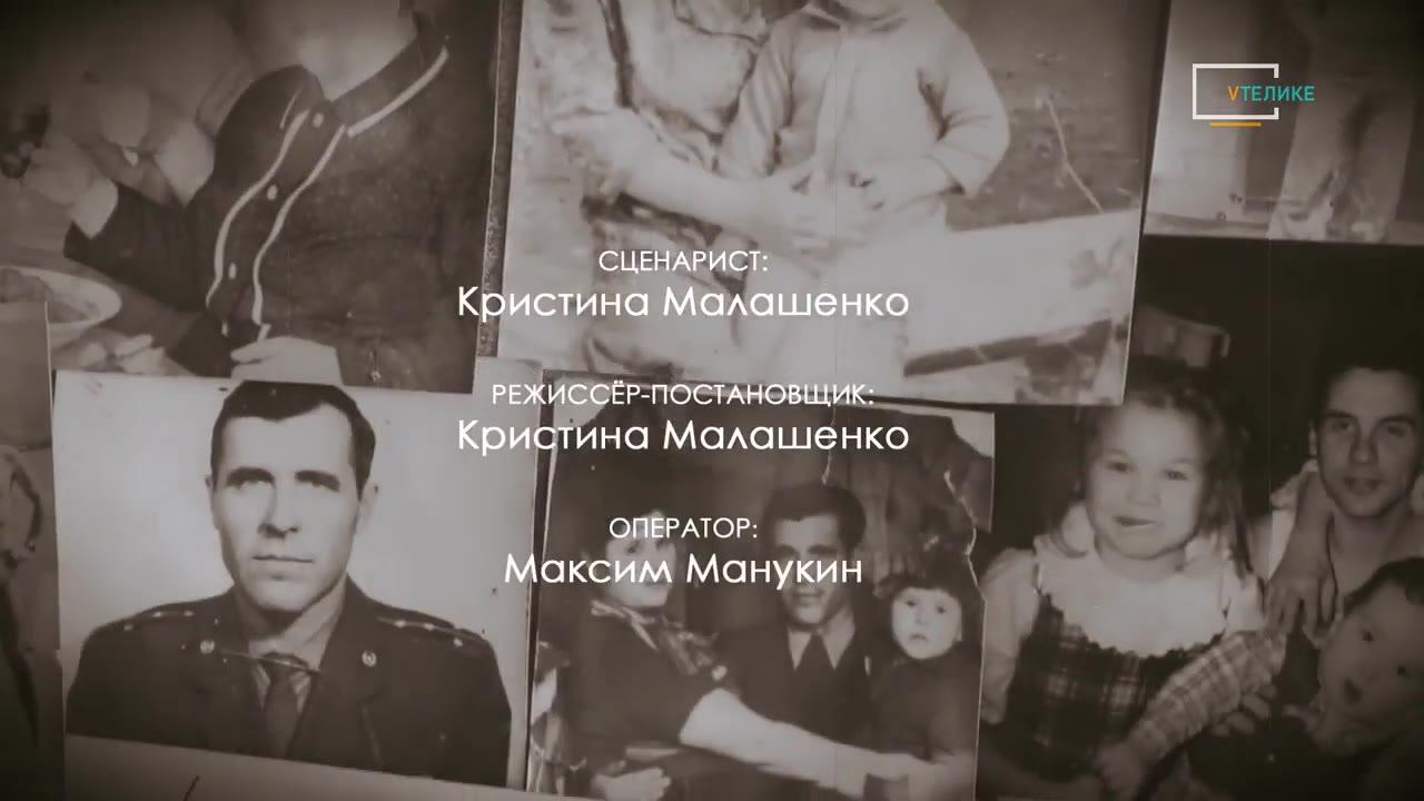 Лимонова Екатерина Степановна и Шмаков Пётр Никитович , Ковров