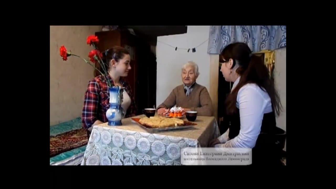 Сизова Екатерина Дмитриевна, д.Кузнецовка Тверская область Старицкий район