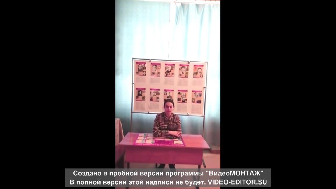 Беляев Алексей Ефимович, Село Яблоновый Овраг Самарской области Волжского района