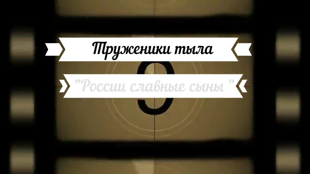 Медведев Сергей Ефимович , Свердловская обл. Пышминский район с. Трифоново ул.Энергостроителей 5-2