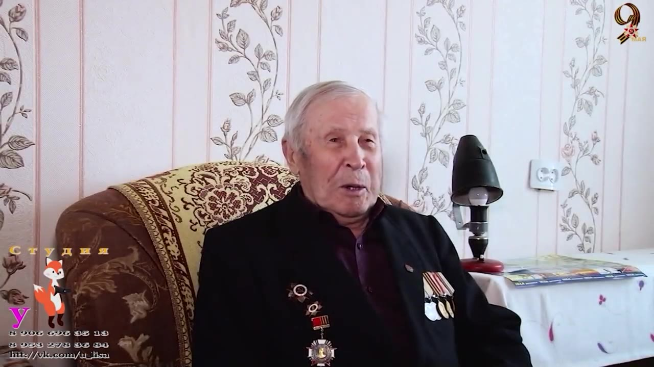 Гусев Ю.Н, новозыбков брянская обл