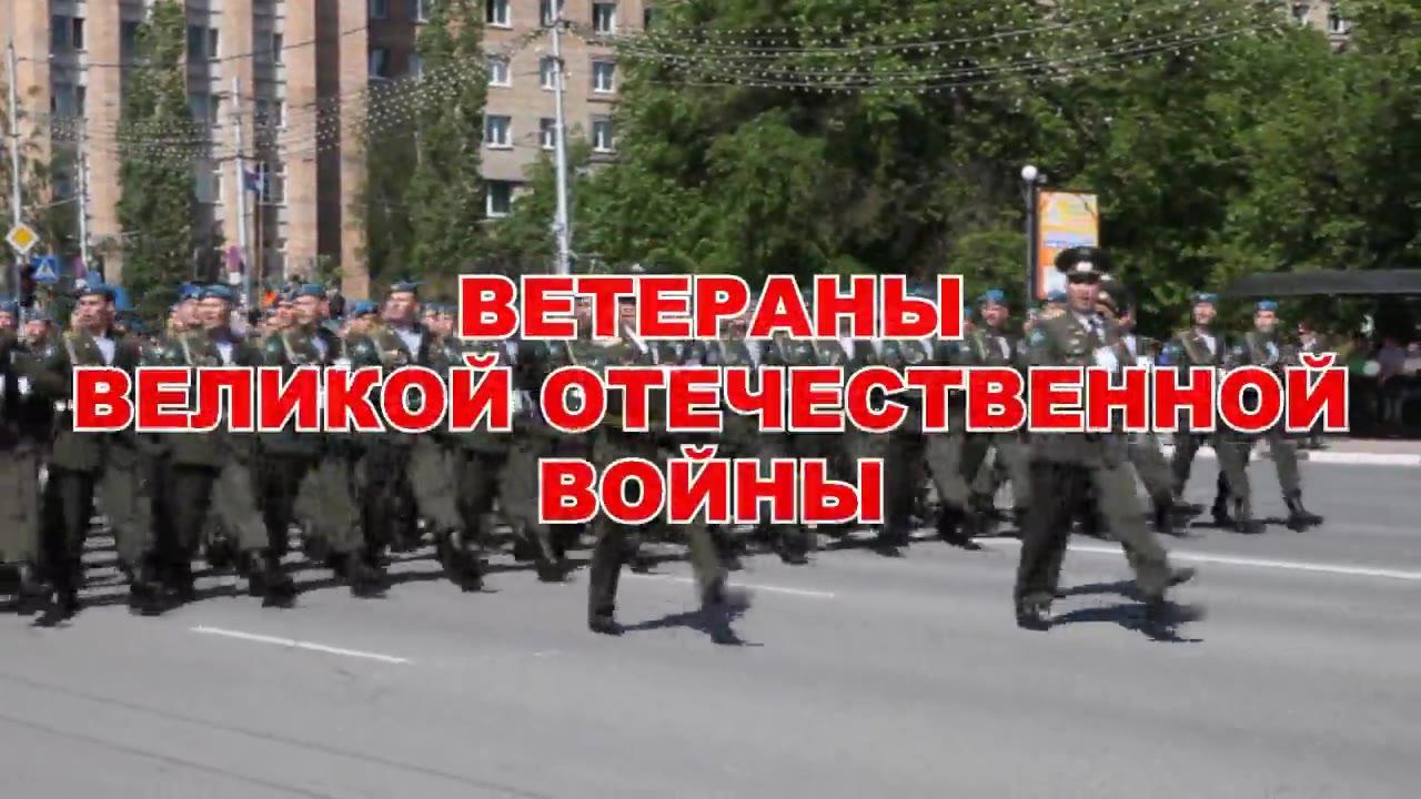 МОРДВИНОВ ИВАН ПАВЛОВИЧ, Рязань
