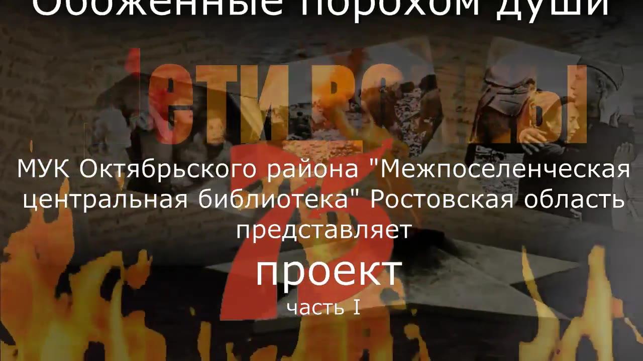Балабанова Ираида Прокопьевна, Ростовская область, Октябрьский район,поселок Каменоломни