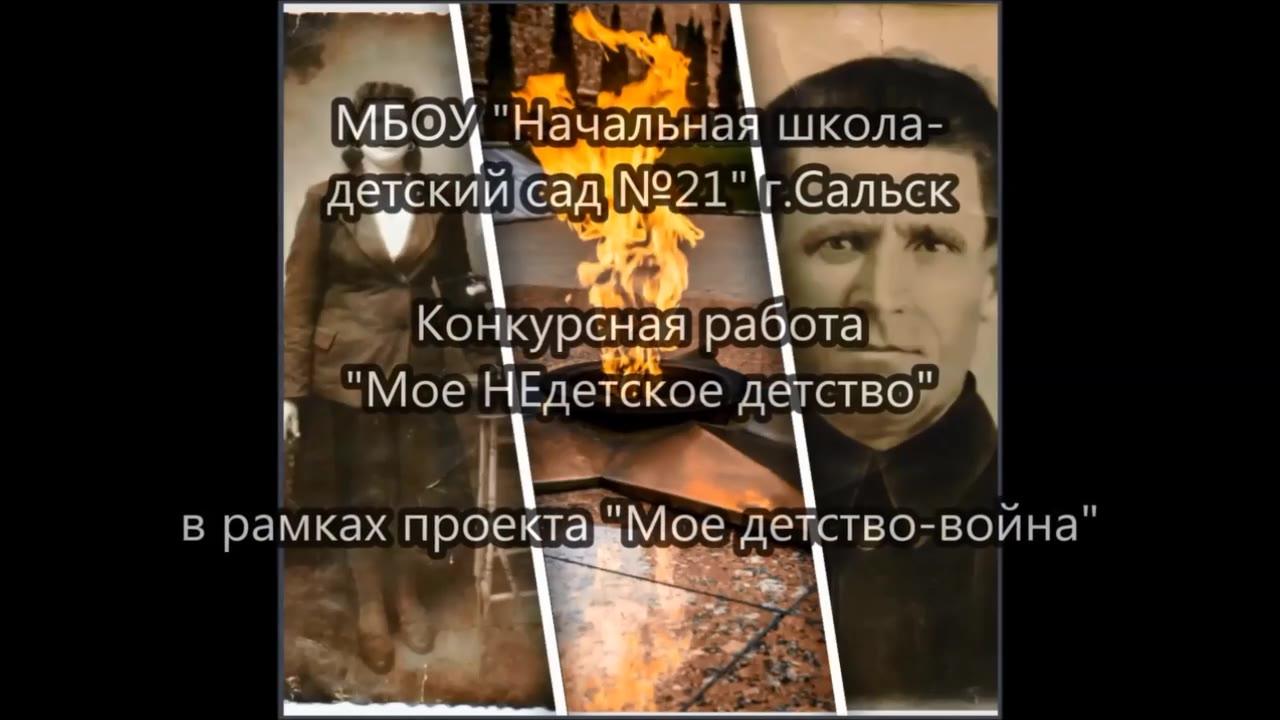 Сергеева Мария Дмитриевна, Ростовская область   город Сальск