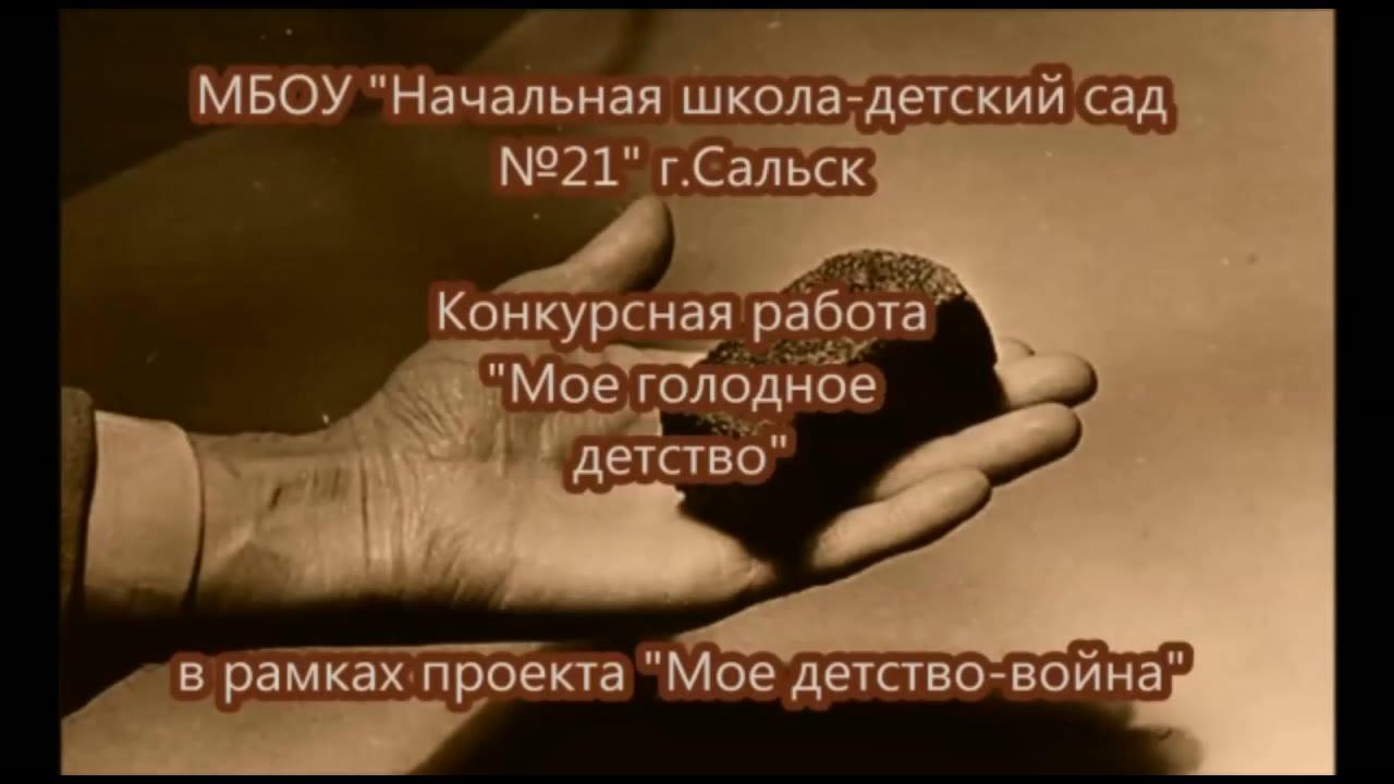 Письменская Нина Ивановна, Ростовская область   город Сальск