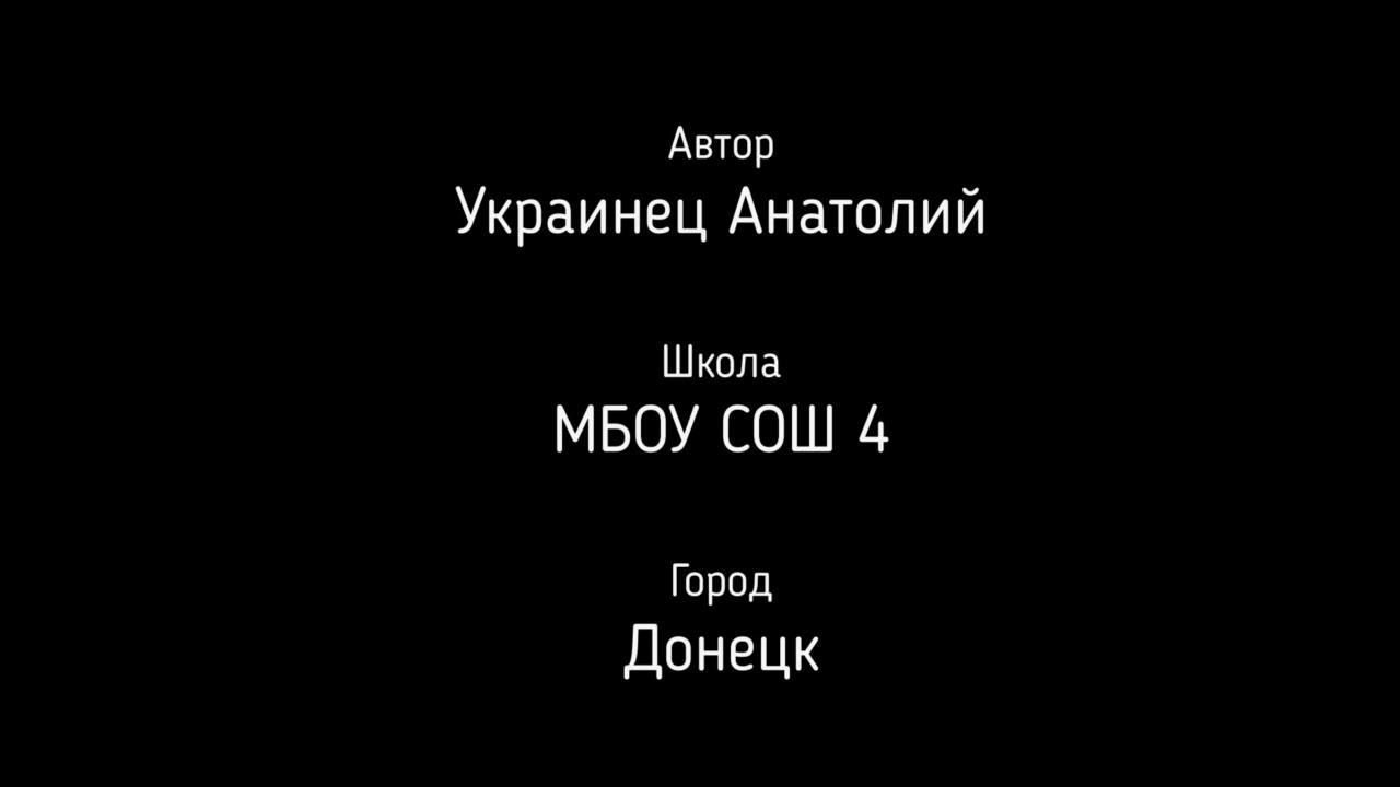 Валентина Андреевна Хорунжая, Ростовская.обл Г.Донецк