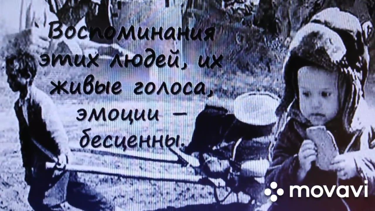 Крючкова Валентина Тимофеевна (дети войны), Серов