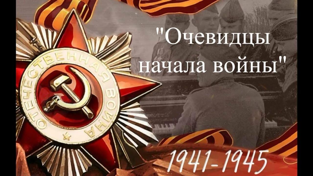 Беседина Раиса Григорьевна, станица Советская Новокубанский район
