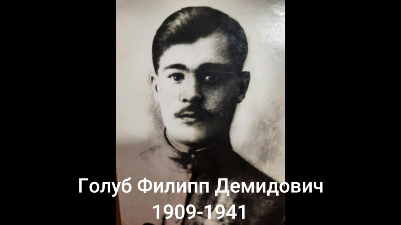 Найденко(Голуб),Ева,Филипповна(дети войны), Белгородская.обл,село Богословка