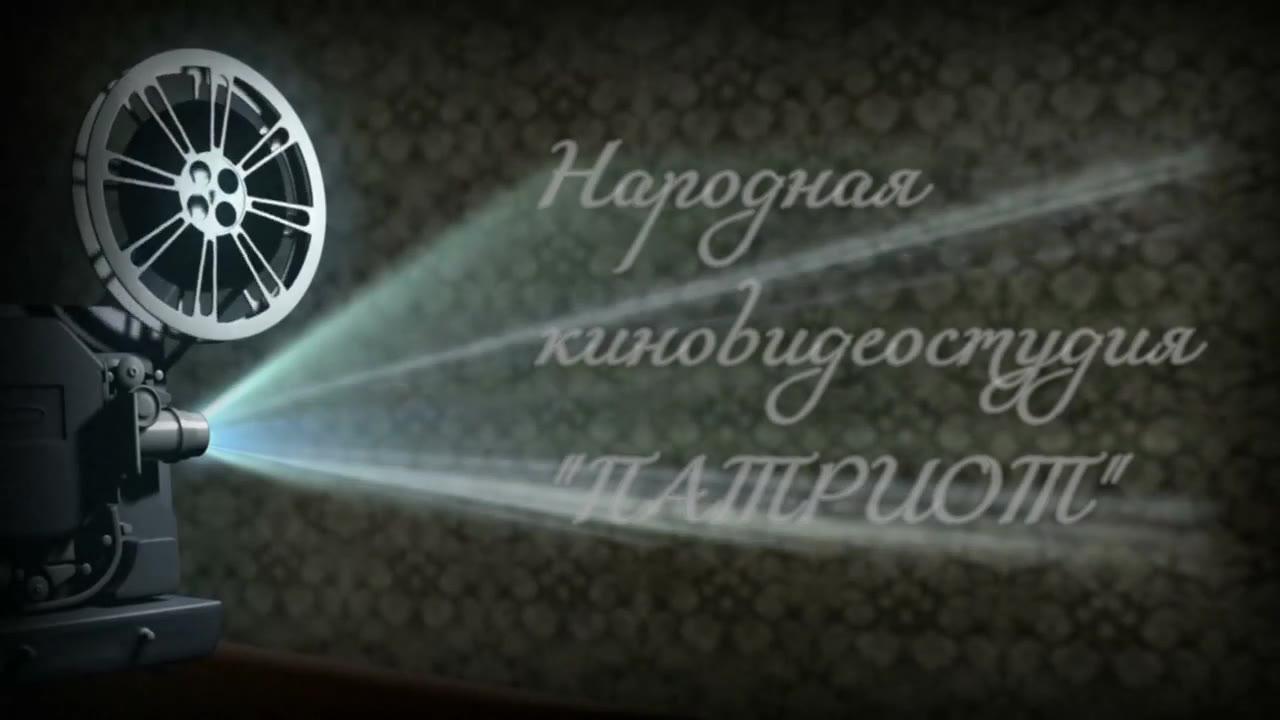 Чисталёв Николай Егорович, р.п. Оконешниково