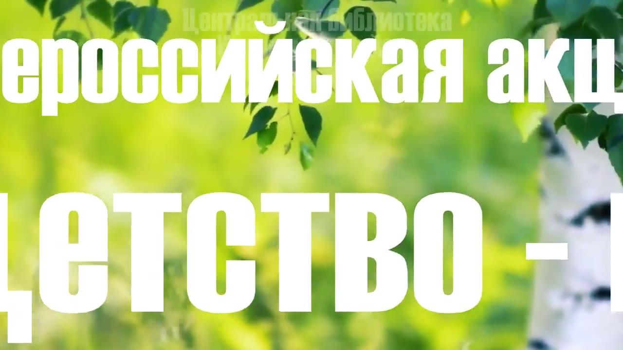 Иванова Серафима Павловна, пгт.Ивня Ивнянский район Белгородская область