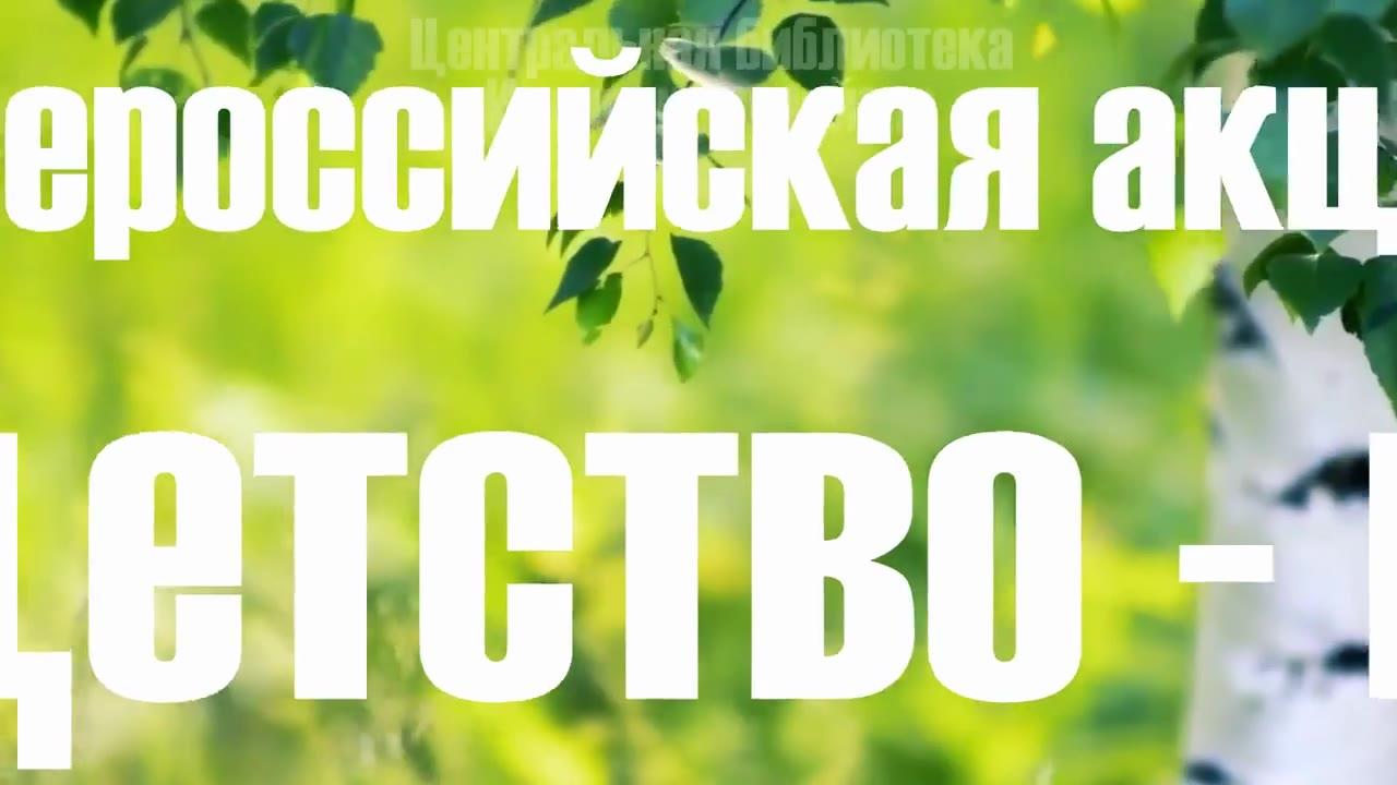 Никулина Мария Владимировна, с.Песчаное Ивнянского района Белгородской области