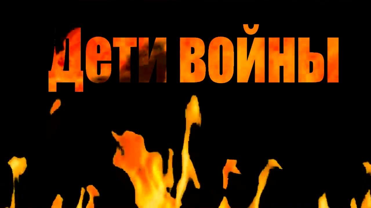Власюк Теодосия Георгиевна (Дети войны), с.Митрофановка, Нижнегорского р-он, Респ. Крым