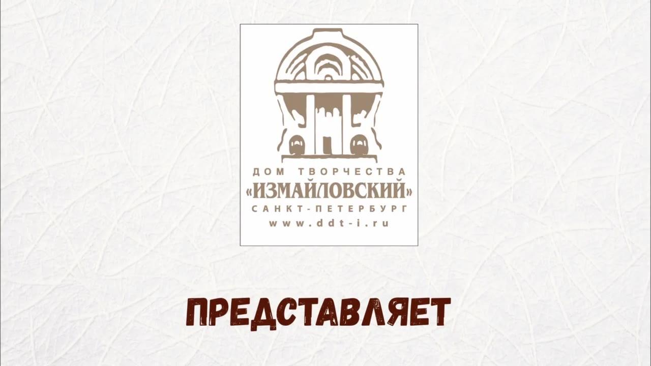 Васильев Олег Петрович, Санкт-Петербург