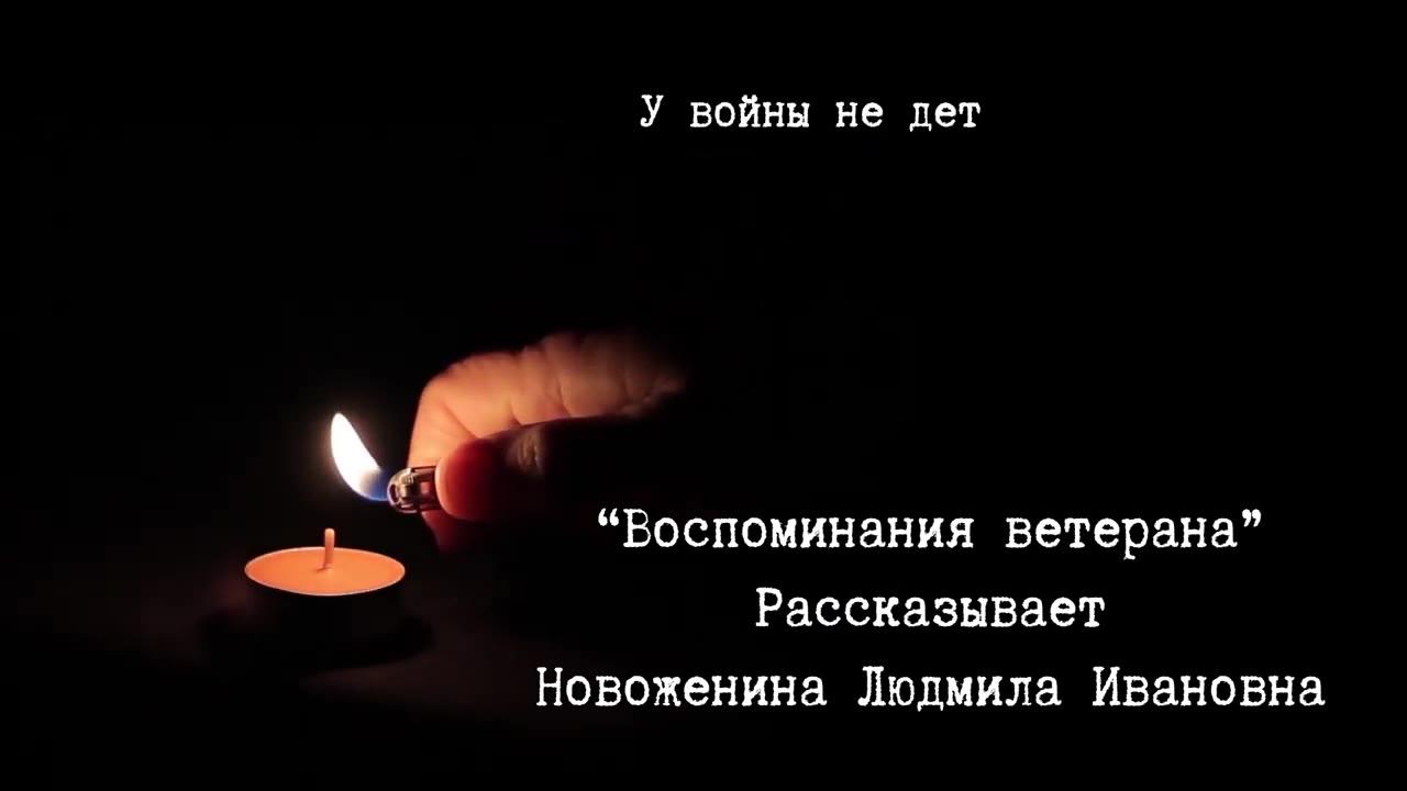 Новоженина Людмила Ивановна, Гусь-Хрустальный