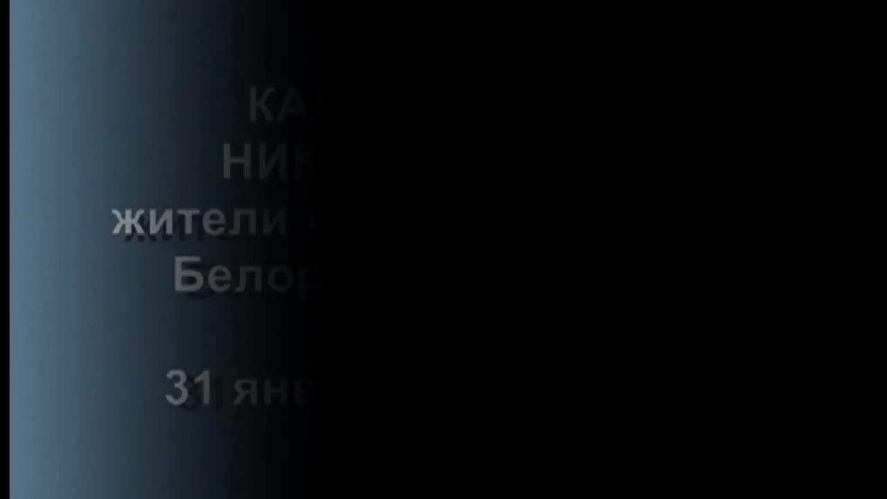 Карачинцевы Николай Маркович и Нина Гавриловна , Краснодарский край Белореченск ст Пшехская
