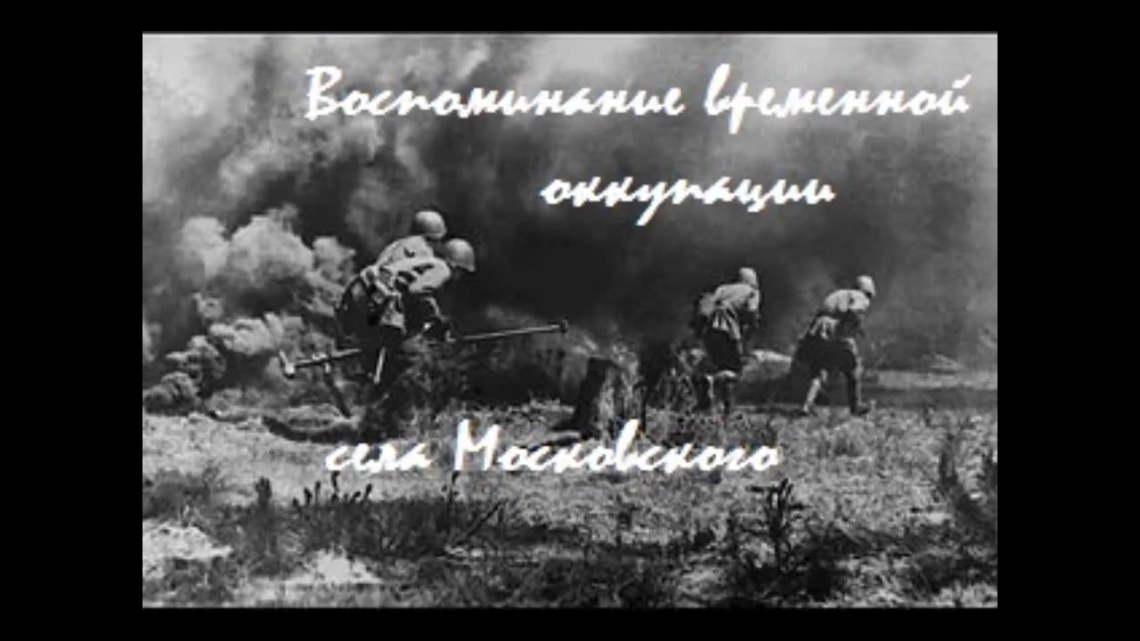 Долгова Нина Тимофеевна, село Московское, Ставропольский край