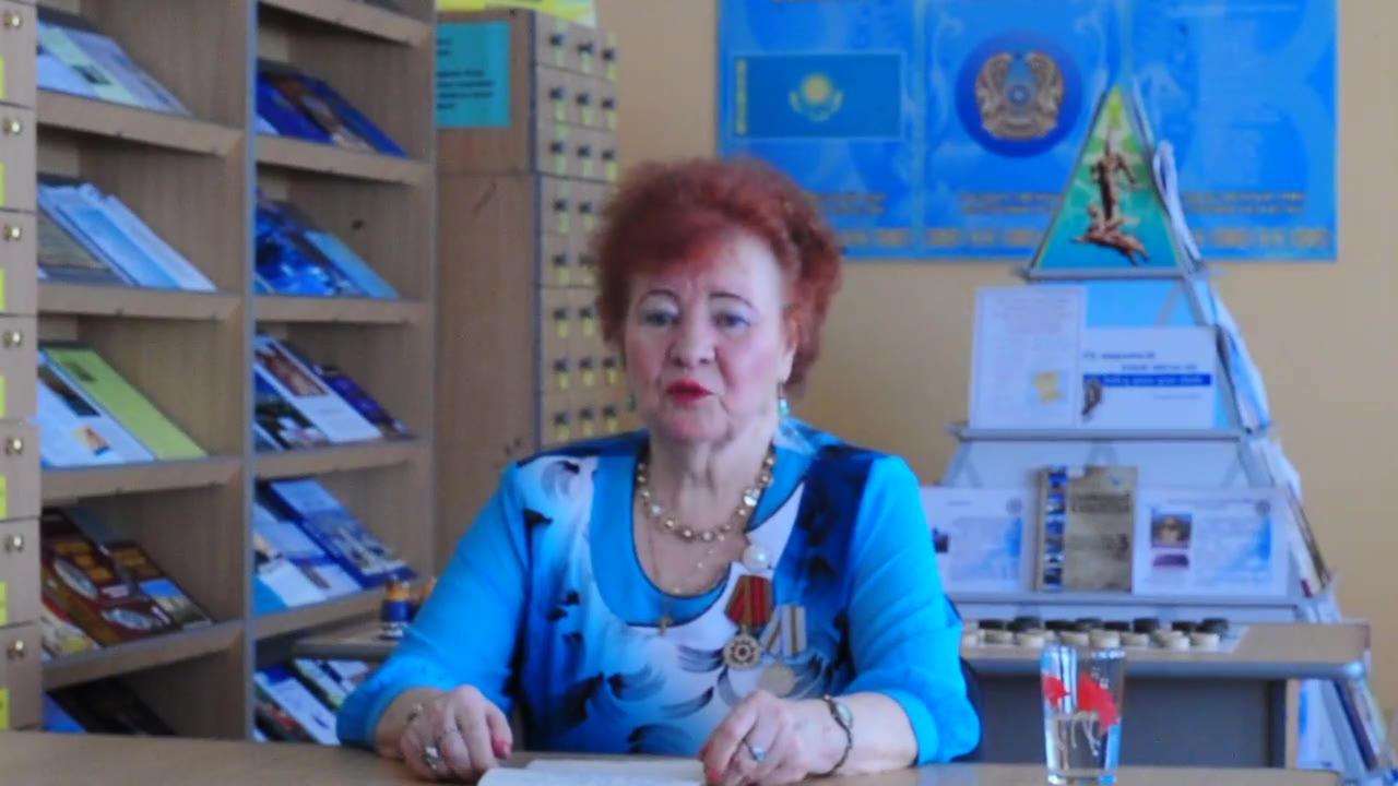 Дворниченко Мария Петровна (ребенок войны), Казахстан.Костанайская область.город Костанай
