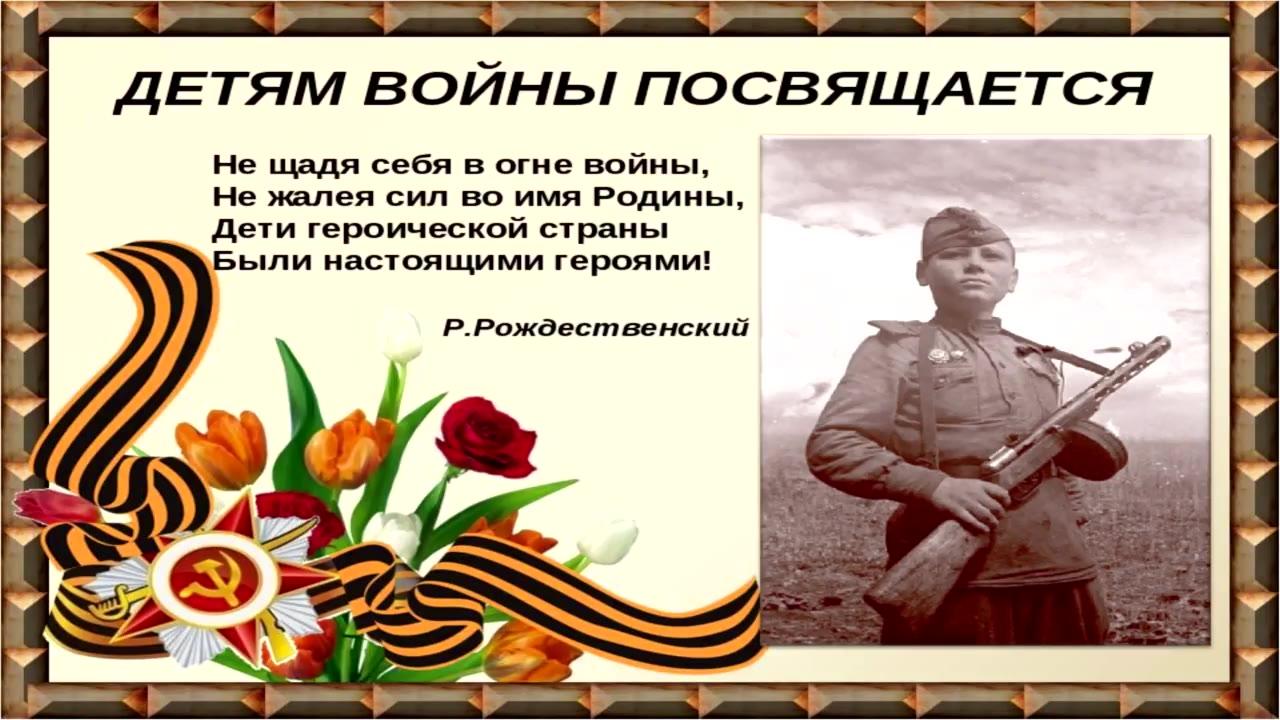 Губин Вельгелим Михайлович, г.Москва