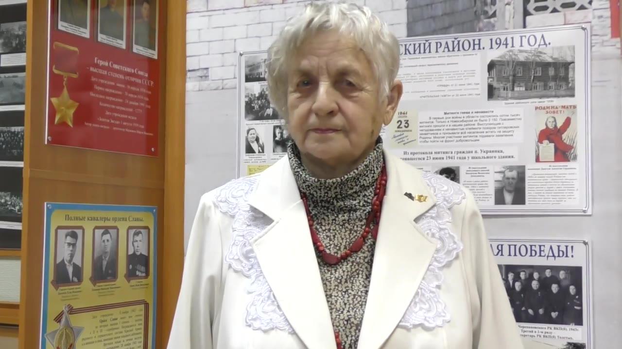 Рощепий Валентина Глебовна , Черепаново