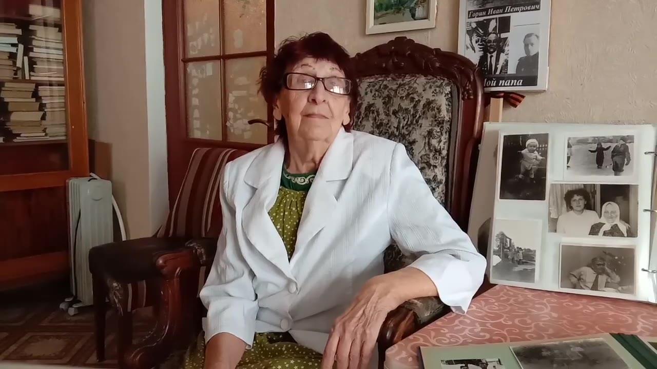 Горина Людмила Васильевна, Москва