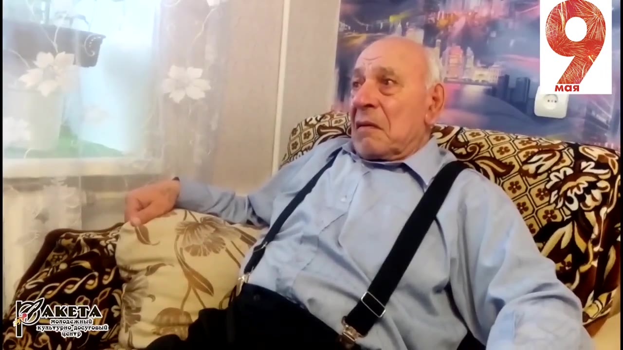 Иванов Виктор Ильич, Владимирская обл, г.Гороховец
