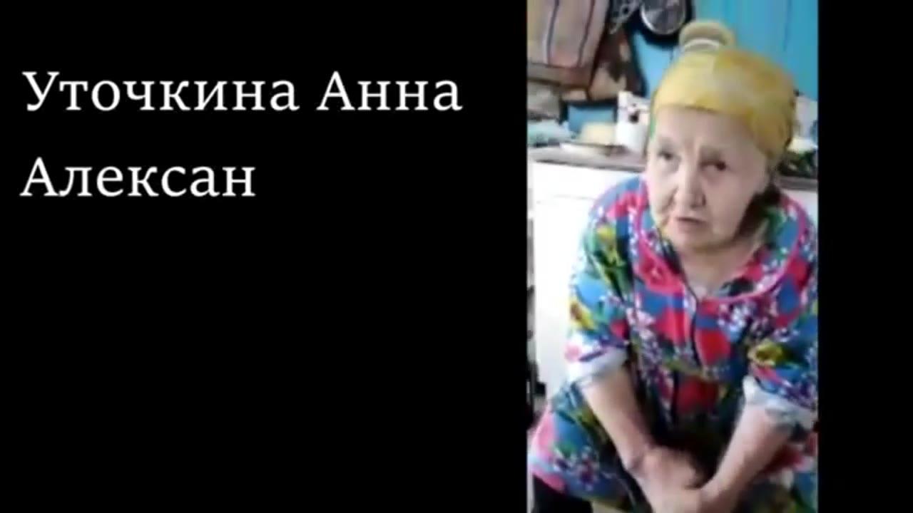Дети Войны. Пермский край, Сивинский район, с.Буб, с.Буб