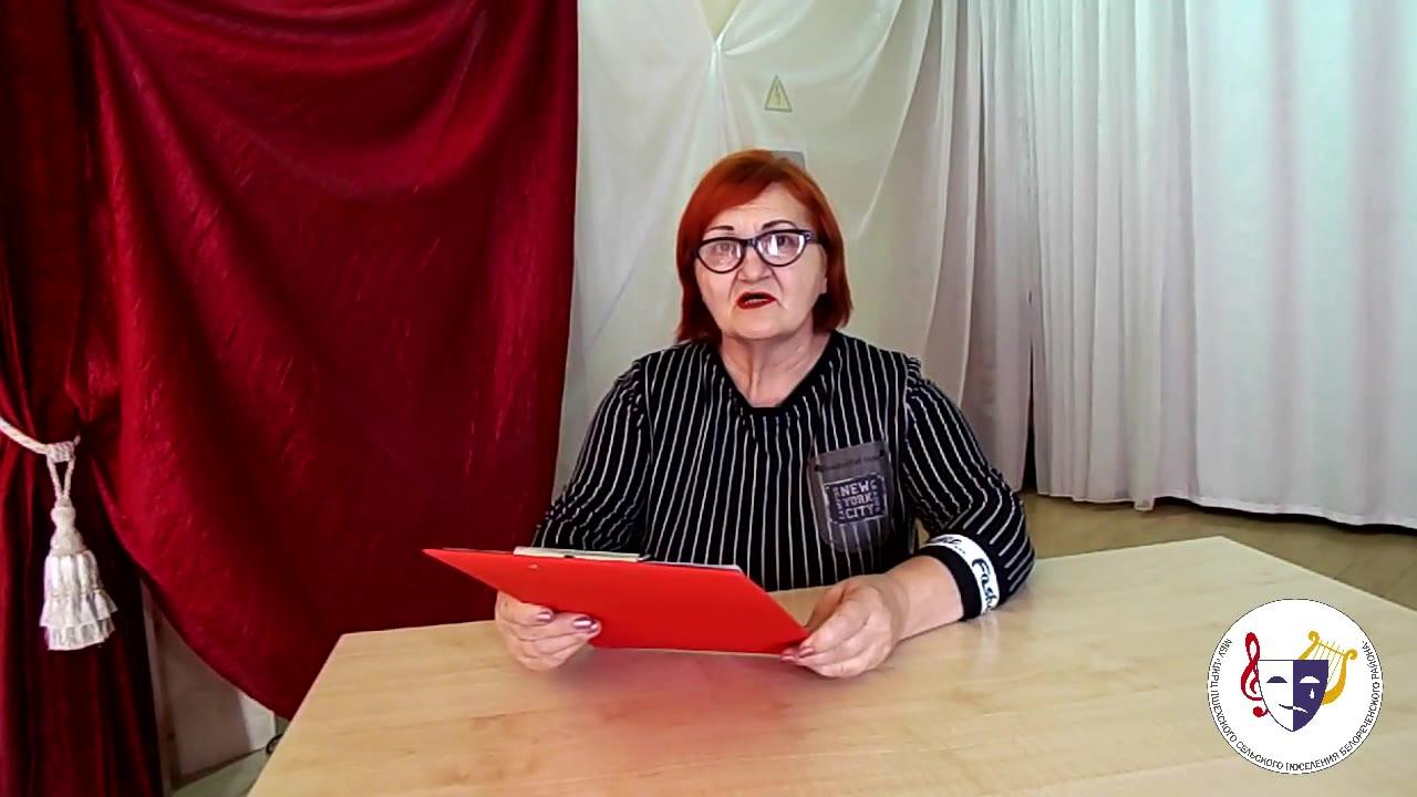 Иванова Полина Егоровна, Белореченский район станица Пшехская