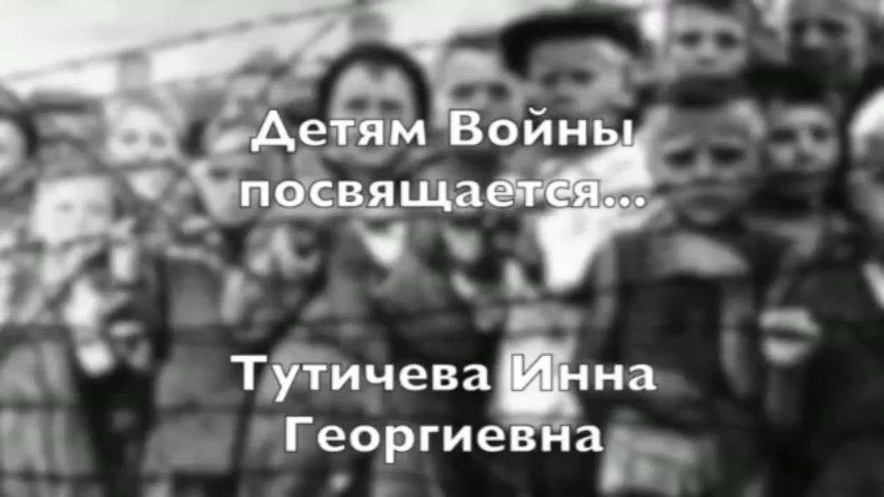 Иванова Инна Егоровна, Павлодар