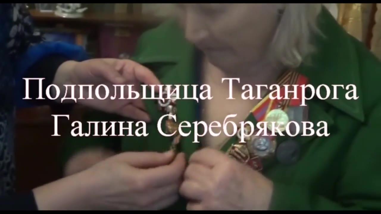 Галина Антоновна Серебрякова - Чипило, Таганрог