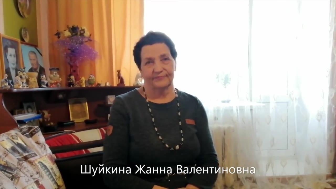 Шуйкина Жанна Валентиновна, г. Фурманов, Ивановская обл.