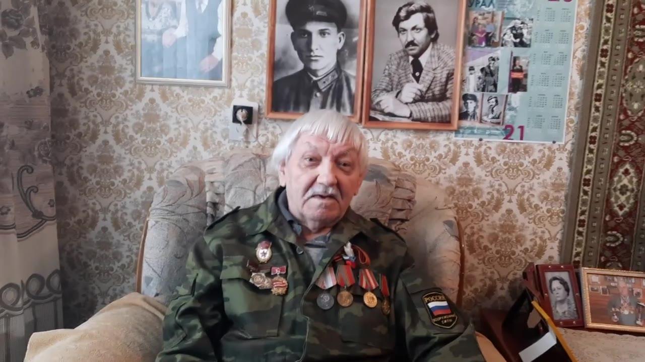 Комаров Владимир Георгиевич дети войны, Каменск-Уральский Свердловская область