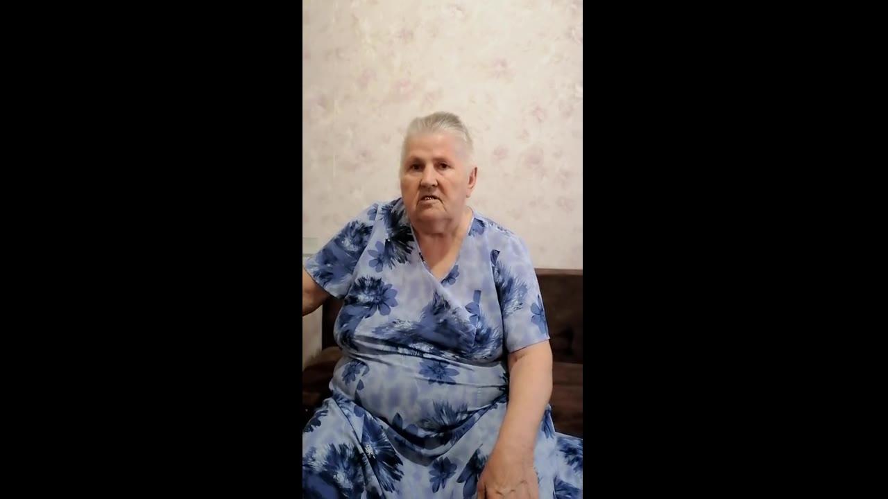 Милостинская Нина Степановна, Х. Фомин