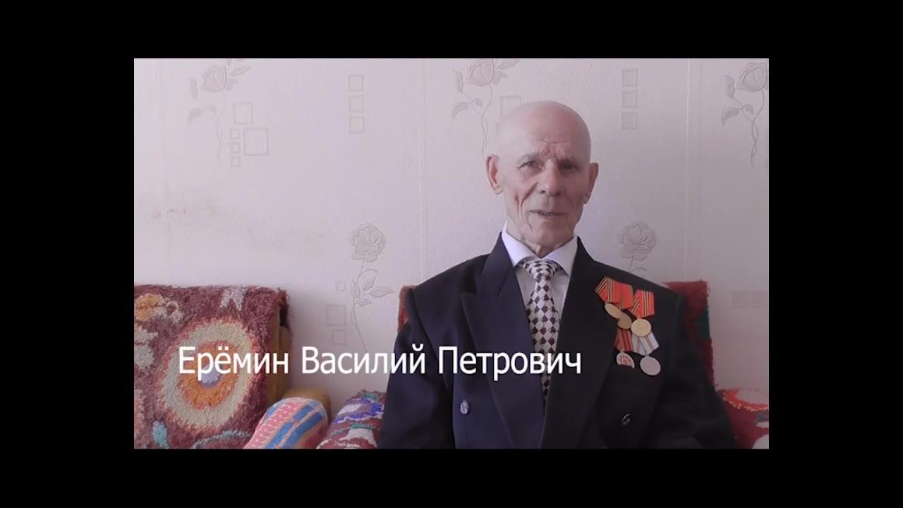 Ерёмин Василий Петрович, Ковдор, Мурманская область