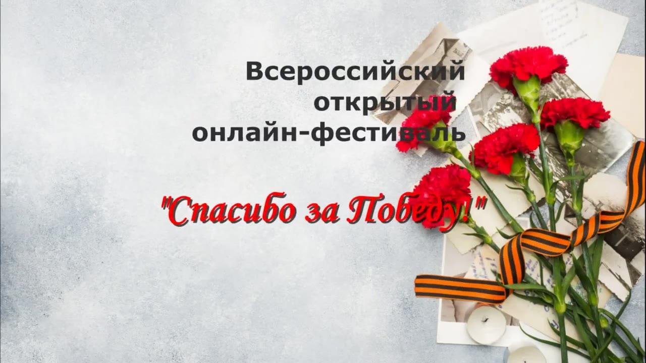 КАРЕВА МАРИЯ МИХАЙЛОВНА ТРУЖЕНИЦА ТЫЛА, ДЕРЕВНЯ НОВОВОСКРЕСЕНКА ЧЕРЕПАНОВСКИЙ РАЙОН НОВОСИБИРСКАЯ ОБЛАСТЬ