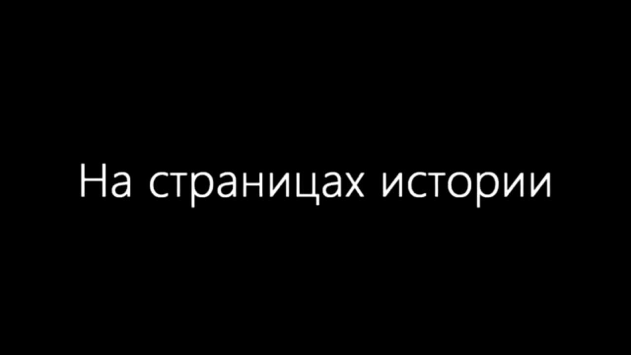 Аникеев Пётр Яковлевич , Бердск