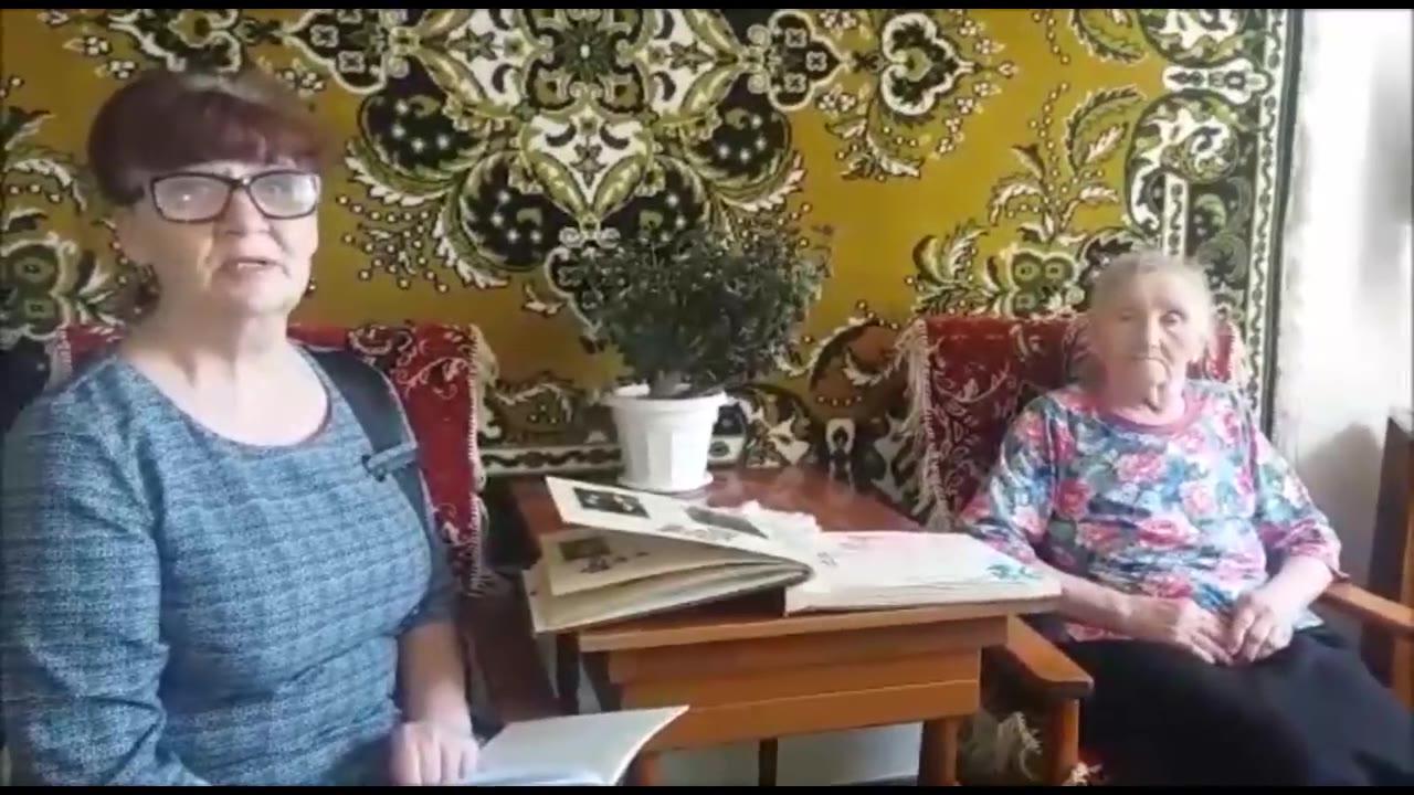 Гущина Лидия Дмитриевна. Дети войны, Кировская область Даровской район село Кобра